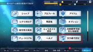 Data-transfer-link-1