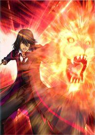 -vanity full- Immovable Ruler Gaius Poster