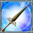 File Blade