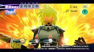 【テイルズ オブ ザ レイズ】霊装魔鏡技 スタン 業禍爆炎斬