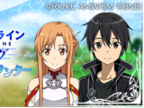 Sword Art Online: Memory Defrag Crossover