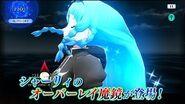 【テイルズ オブ ザ レイズ フェアリーズ レクイエム】2019年8月参戦キャラクター告知PV
