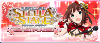 -event- THE iDOLM@STER Stella Stage Crossover - A Spirited Debut.png