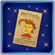 -item game- Lloyd's Wanted Poster.png