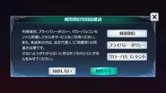 Data-transfer-newgame-1