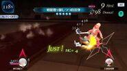 【テイルズ オブ ザ レイズ】秘技 ロニ『戦吼爆ッ破しつつ特攻弾』