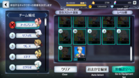 -tutorial- ToA UI Character Select