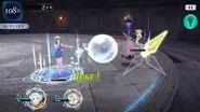 Grune (グリューネ) - Sea Bubble (シーバブル)