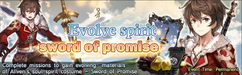 Sword of promise.png