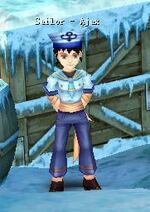 Sailor Ajax