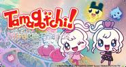 Tamagotchi! miracle-friends button