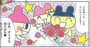 GOGO♪Tamagotchi!Manga-FoundExpansion-0009