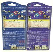 OsutchiMesutchi packaging back