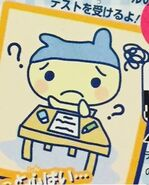 Youngmametchi math