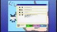 Super Tamagotchi Commercial 1998