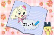 GO-GO Tamagotchi! Episode 003 1465976