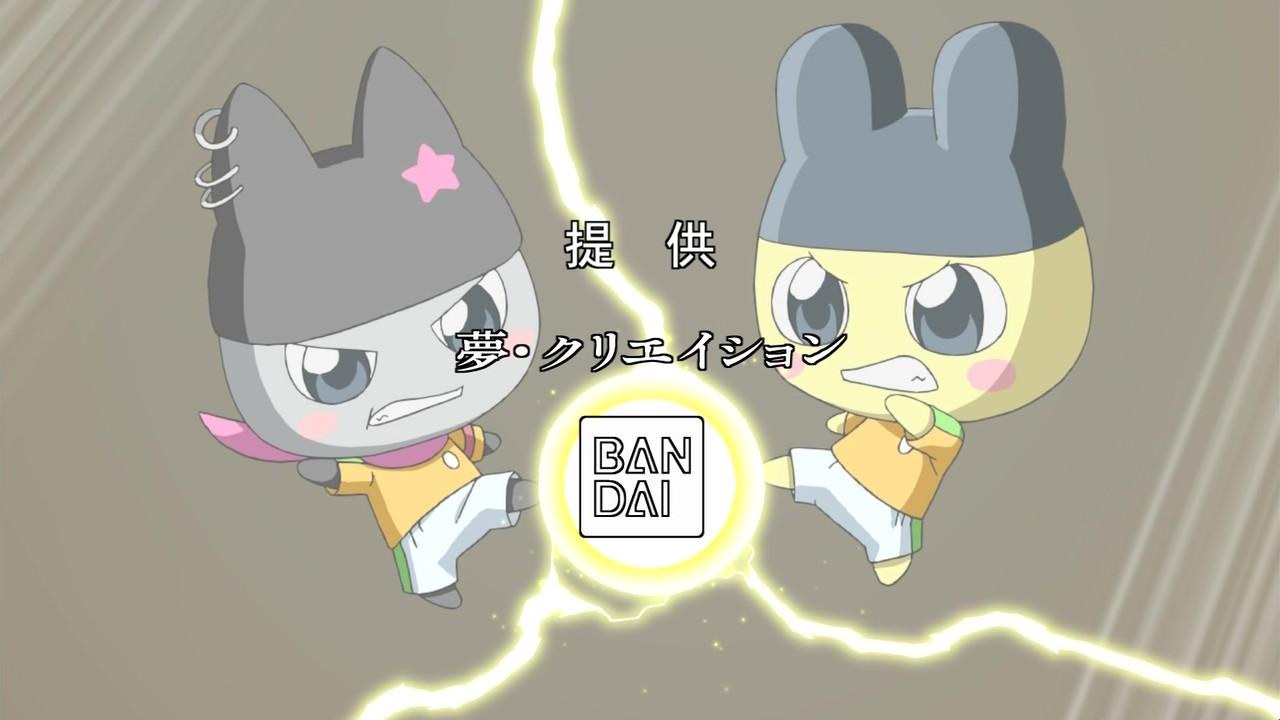GO-GO Tamagotchi!/Episode Gallery/Episode 12 (233)