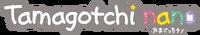 Nano logo.png