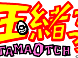 TamaOtch