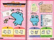 GAME DE HAKKEN TAMAGOTCHI 2 GUIDE BOOK KEROPYONTCHI