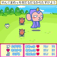 Tamagotchi RPG