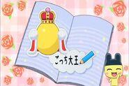 GO-GO Tamagotchi! Episode 008 1466075