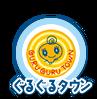 Guruguru-town-icon