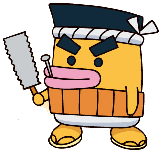 Daikutchi