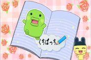 GO-GO Tamagotchi! Episode 009 1465038