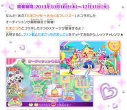Tamagotchi Stage on Datacardass Aiaktsu!
