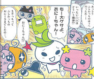 GOGO♪Tamagotchi!Manga-FoundExpansion-0006