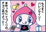 Himespetchi manga panel