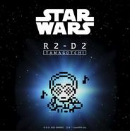 R2D2Teaser3