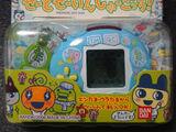 Tamagotchi School (toy)