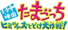 2017 film logo.png