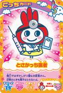 Akiiro84