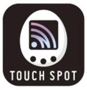 Touch spot