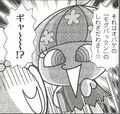 GOGO♪Tamagotchi!Manga-FoundExpansion-0003