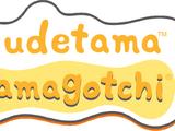 Gudetama Tamagotchi