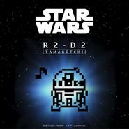 R2D2Teaser1