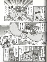 GOGO♪Tamagotchi!Manga-FoundExpansion-0012