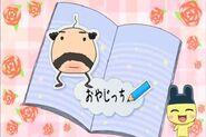 GO-GO Tamagotchi! Episode 001 1464840