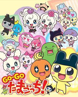 GO-GOtamagotchiposter.jpg