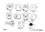 Tama-anime Kuchipatchi-poses