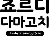 Jordy Tamagotchi