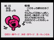 Nintendo64chara 03
