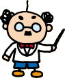 Professor Banzo