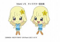 Hitomi-render.jpg