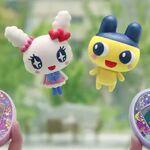 Tamagotchi On Korean Trailer 4133.jpg