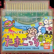 Super note cartridge